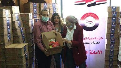 Photo of الحرية المصري: توزيع ١٥٠٠ كرتونة رمضان على العمالة اليومية الغير منتظمة بعدد من مناطق القاهرة