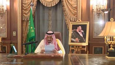 Photo of السعودية تعلن خطة للعودة للحياة الطبيعية