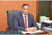 Photo of محافظ الدقهلية يطمئن هاتفيا على مدير مستشفى السنبلاوين بمستشفى العزل