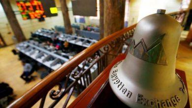 Photo of مؤشرات البورصة المصرية تسجل ارتفاعا جماعيا لدى إغلاق أولى جلسات الأسبوع