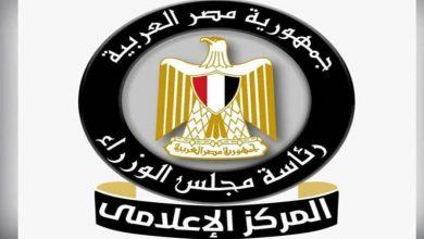 Photo of عاجل.. الحكومة: لا صحة لتوجيه فرق طبية لفحص المشتبه فيهم بالمنازل