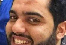 Photo of بيان إعلامي حول وفاة طبيب المنيرة
