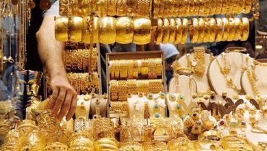 Photo of ارتفاع أسعار الذهب اليوم الاثنين.. تعرف عليها