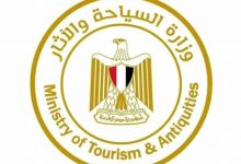 Photo of خطة وزارة السياحة والآثار لإعادة فتح المتاحف