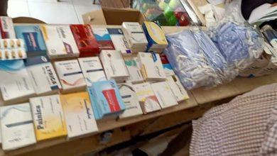Photo of محافظ الدقهلية : ضبط 497 صنف مستلزمات طبية وأدوية مهربة ومجهولة المصدر