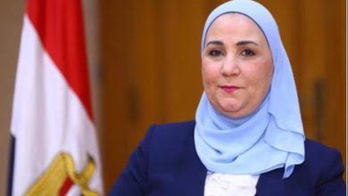 Photo of وزارة التضامن تقر إعادة فتح الحضانات مع الإلتزام ببعض الشروط