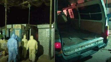 Photo of تبديل جثة  سيدة متوفية  داخل مستشفي العزل بكفر الزيات