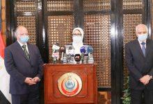 Photo of وزيرة الصحة: تسجيل 1363 حالة إيجابية جديدة لفيروس كوروناو84 حالة وفاة