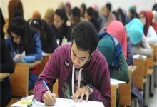 Photo of انطلاق امتحانات الثانوية العامة