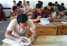 Photo of تعرف على توزيع درجات اللغة العربية للثانوية العامة