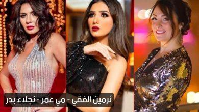 Photo of نرمين الفقي ونجلاء بدر ينضمان لأبطال «لؤلؤ» مع مي عمر