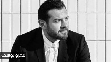 Photo of عمرو يوسف يجسد دور أحمس في «كفاح طيبة» رمضان 2021