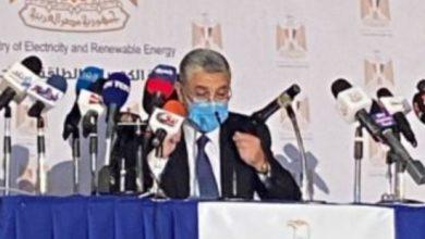 Photo of أسعار الكهرباء ونسب الزيادة الجديدة 2020