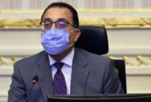 """Photo of الحكومة تعلن عن مساعدة عاجلة ودعم شهرى لـ """"الشيال الكفيف"""""""