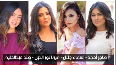 Photo of طارق الجنايني : «حكايات بنات» 10 أجزاء واللي جاي أجمد