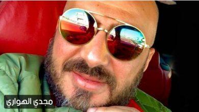 Photo of مجدي الهواري : أنا مع قرار الدولة بعودة المسارح ولابد من التعاون