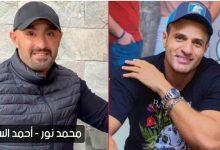 Photo of محمد نور يطرح أغنيه جديده من تأليف السقا لأول مره