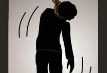 Photo of انتحار مريض كورونا … شنقا داخل منزله لعدم تحمله الألم