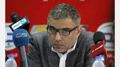 "Photo of رسالة"" ماجد سامي "" لـ عمرو الجنايني"