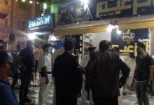 Photo of غلق اول مقهي مخالف بسبب الشيشة بـ كفر الشيخ