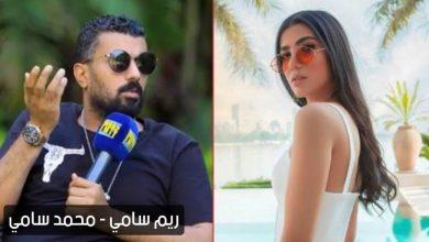 Photo of محمد سامي : أختي مثلت بالصدفة وأبويا لو عنده موهبة هخليه يمثل