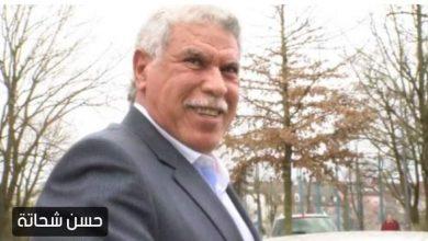 Photo of تعرف علي رحلة حسن شحاته من لاعب الي مدير فني