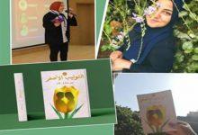 Photo of سما خالد.. أصغر روائية في مصر عام 2020