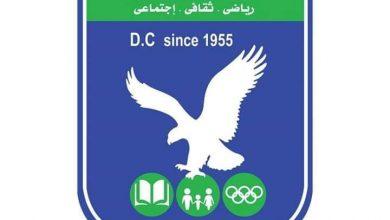 Photo of دكرنس  يهنىء ابنائة المدربين بمسئولياتهم الجديدة