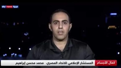 """Photo of """"محسن"""" لقناة سكاي نيوز عربية : عودة النشاط الرياضي أنقذ أصحاب الجيمات من الإفلاس"""