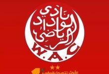 Photo of رئيس نادي الوداد عقوبات كبيره في حال الهزيمه من الاهلي