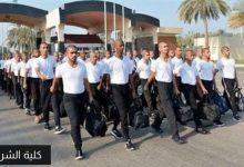 Photo of بدء قبول  طلبات الإلتحاق بكلية الشرطة اليوم