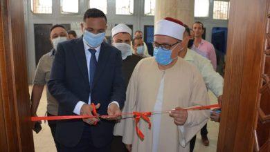 Photo of افتتاح مسجد الديوان العام  بالمحافظة بعد التطوير