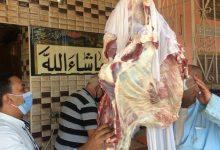 Photo of ضبط 1000 علبة سجائر و310 كيلو لحوم في حملة التموين