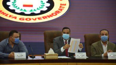 Photo of محافظ الدقهلية :لا تهاون في تحصيل حق الدولة من المخالفات
