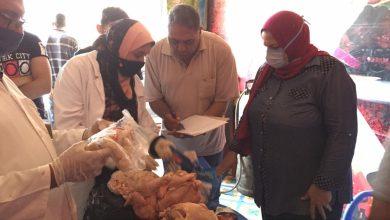 Photo of إقامة حملات على محلات السلع الغذائية واعدام لحوم ودجاج فاسدة