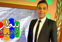 Photo of محمود الجلفي يعود «بنظرة تانية» برعاية «الفيت»