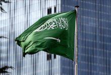 Photo of السعودية تُمدد صلاحية تأشيرات الخروج والعودة للوافدين
