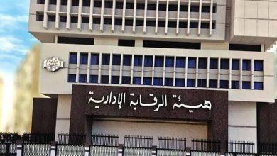 Photo of القبض على مديرة التعليم الخاص بالعبور في تقاضي 1.4 مليون رشوة