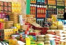 "Photo of "" التموين "" تطرح مناقصة لشراء كميات كبيرة من زيت الطعام"