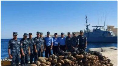 Photo of القوات البحرية تحبط محاولة تهريب كمية كبيرة من البانجو بنطاق الأسطول الجنوبي
