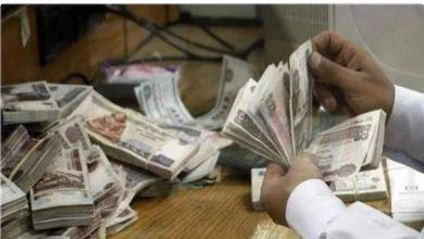 Photo of خصم 1% من الرواتب و0.5% من المعاشات.