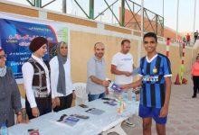 Photo of مركز شباب الشيخ زايد يحتفل بأعياد 23 يوليو