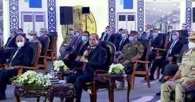 Photo of افتتاح الرئيس السيسى المدينة الصناعية بالروبيكى