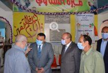 Photo of نائب محافظ الدقهلية يتفقد دور الرعاية الاجتماعية