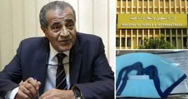 Photo of 400 ألف كمامة قماش دفعة أولى لطرحها على بطاقات التموين