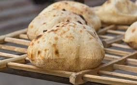 Photo of بيان التموين بخصوص تكلفة الخبز الجديدة