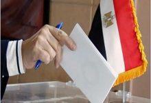 Photo of الدقهلية تستعد لإنتخابات مجلس الشيوخ