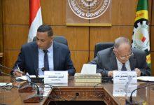 Photo of بروتوكول تعاون بين محافظة الدقهلية وهيئة قضايا الدولة بالمنصورة