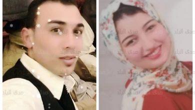 Photo of ذبح عريس قبل زفافة بساعات بالبحيرة .. والقاتل ابن عمة المجني عليه