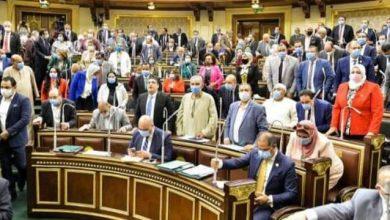 Photo of تعديلات قانون نزع ملكية العقارات وموقف البرلمان من ذلك !